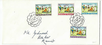 """Kuwait -  First Day Cover  '"""" Family 's Day """" - Lot 20"""