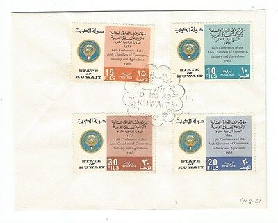 KUWAIT - 12  DIFFERENT FIRST DAY COVERS selection  '1960' S FDC