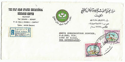 """Kuwait Official Cover to HOLAND - """" Educational Reaserch Center"""" - Registered"""