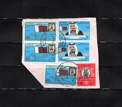 QATAR - KATAR Collection of used commemorative stamp on paper LOT ( QAT 230 )