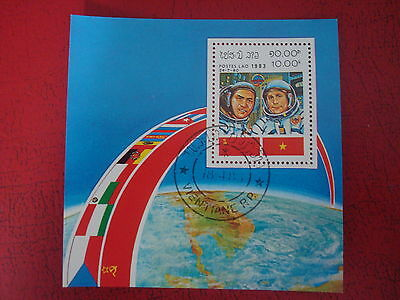 Laos - 1983 Space - Minisheet - Unmounted Used - Ex. Condition