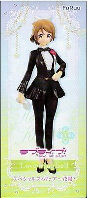 6788903455670 Love Live! Love wing bell Special figure Koizumi Kayo