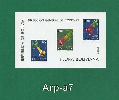 (BL-78) Bolivia sheet - imperforated MNH ** 1962 Airmail - Flowers