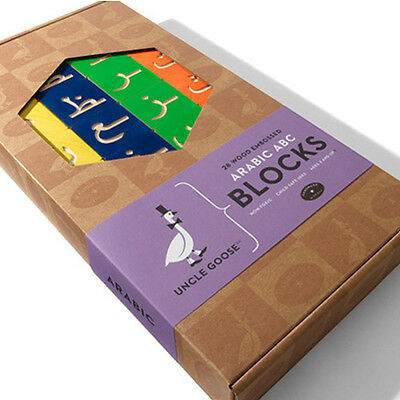Uncle Goose Arabic Wood Blocks - Made in USA - Brand New!