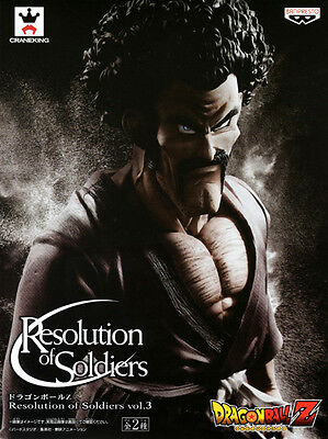Dragon Ball Z Resolution of Soldiers / Mr.Satan / Type A