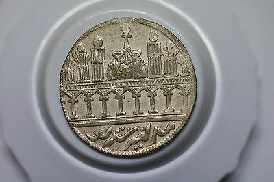 India Old Temple Token Nice Details A59 #k2915