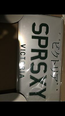 Custom Victorian Number Plates SPRSXY