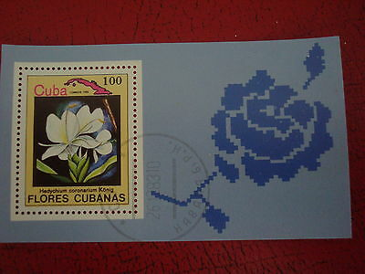 Central America - 1983 Flora - Minisheet - Unmounted Used - Ex Condition