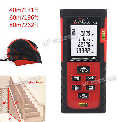 40/60/80m Self-Calibration Digital Laser Distance Meter Measurement & Steel Tape