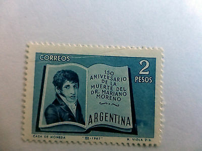 Argentina Stamp Variety Or Error ! Low Price #113