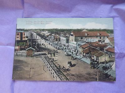 Antique Old  Postcard  China Ha Ta Men Street Peking