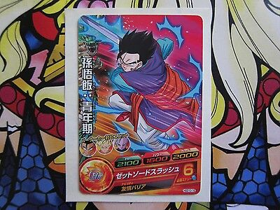Dragon Ball Heroes Hgd10-16 Gdm10 God Mission Gohan C Common Card
