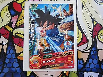 Dragon Ball Heroes Hgd10-47 Gdm10 God Mission Kid Goku Gt C Common Card
