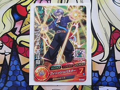 Dragon Ball Heroes Hgd9-18 Gdm9 God Mission Future Trunks C Common Card