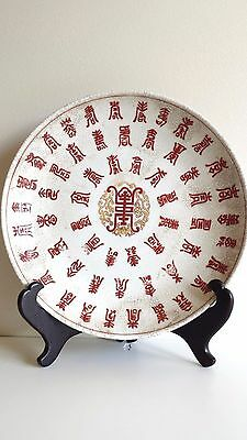 Large Vintage Chinese Calligraphy Crackle Glaze Plate - Marked
