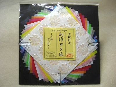 Japanese Paper Origami Brand-New 16 sheets JAPAN LIMITED