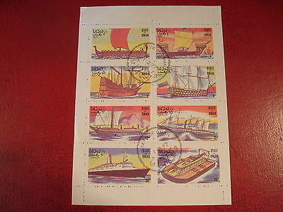 Oman - 1977 Boats  - Minisheet - Unmounted Used - Ex Condition