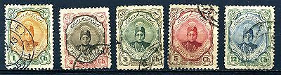 1911    Ahmed Mirza 5 used