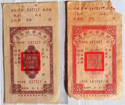 Timbres chines, billets à identifier.