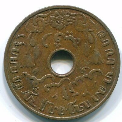 1937 Netherlands East Indies 1 Cent Bronze Colonial Coin S10256