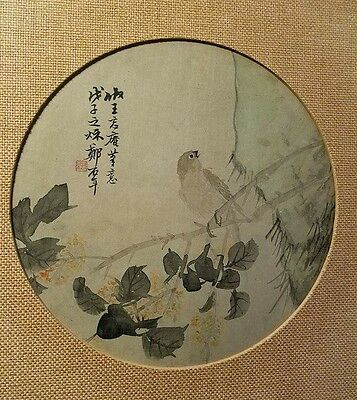 Antique Chinese Round Silk Fan Painting Leaf Qing Dynasty Bird