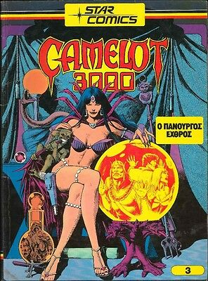 GREEK COMIC CAMELOT 3000 No. 3