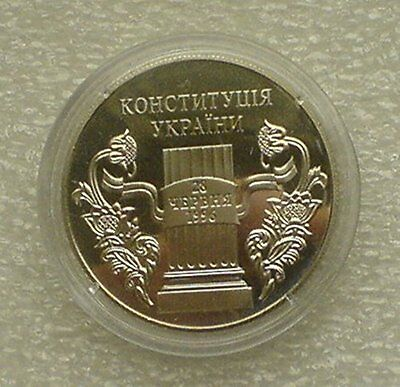 Ukraine 5 Hryven, 2006, 10 Years of the Constitution of Ukraine Ukrainian Coin