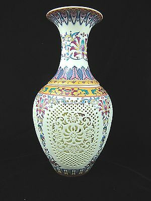 Chinese Reticulated Vase - Signed And Decorated Removeable Core