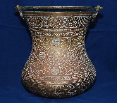 Large Antique Persian Arabic Copper Bronze Handle Bucket Pail Cauldron