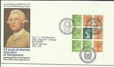 GB 1980  Wedgewood Booklet Pane on First Day Cover with Stoke on Trent Cancel
