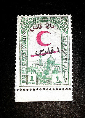 Iraq 1950 Surcharge Double Red Crescent Error Print  Fake