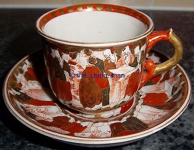 signed antique SATSUMA 1000 FACES pattern DEMITASSE CUP & SAUCER 3 available