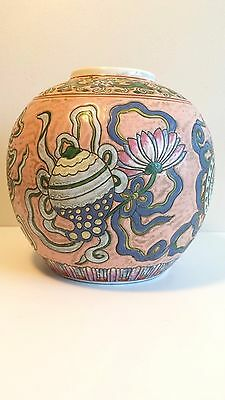 CHINESE FAMILLE ROSE PORCELAIN JAR, TONGZHI MARK, Early 20th Century