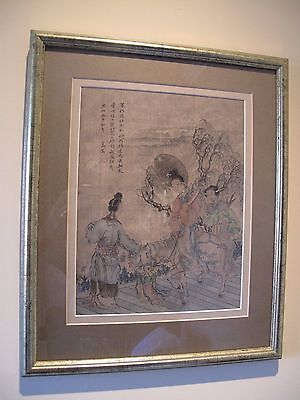 Antique Japanese Painting On Silk C.1890`s Signed And Framed