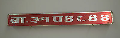 License Plate Nepal Vintage Red Plastic License Plates Cars Bicycles Motorcycles