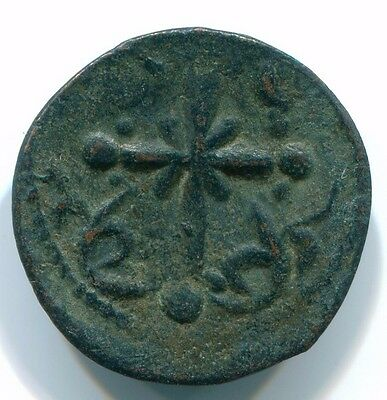 Authentic BYZANTINE EMPIRE  Coin ANC12850.7