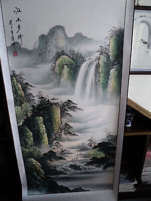 Chinese scroll painting - Cornucopia landscape painting 聚宝盆山水