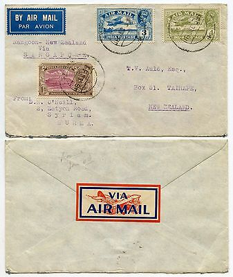 BURMA AIRMAIL to NEW ZEALAND 1933 INDIA ISSUES via SINGAPORE...BIPLANE ETIQUETTE