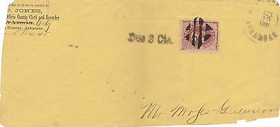 mjstampshobby - 1881 US Cover Antique RARE (Lot2225)