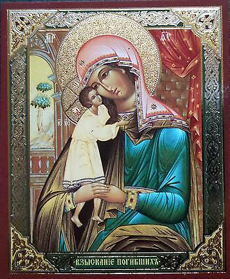 Orthodox Icon Virgin Mary religious Christian seeking of the lost - small