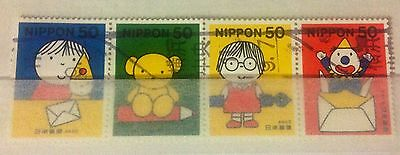 Japan, 1999 Letter Writing strip Set, all different stamps, used excellent lot