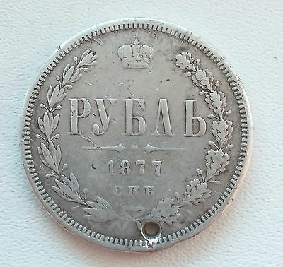 1 RUBLE 1877 SILVER COIN Russian Empire - Pierced