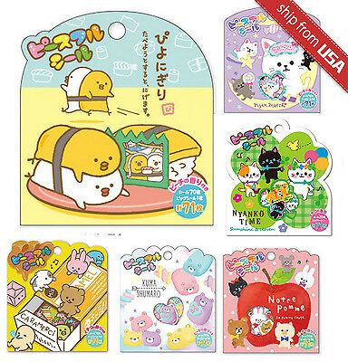 Lot 71 Japan Kawaii Cartoon Cat Bear Animal Sushi Diary Sticker Flakes Seal Cute
