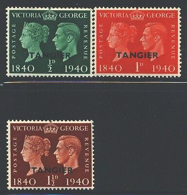 MOROCCO AGENCIES 518-20 SG248-50 MH 1940 100th Anniv Stamps set of 3 Cat$3