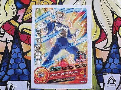 Dragon Ball Heroes Hgd6-16 Gdm6 God Mission Future Trunks Ss Ssj C Common Card