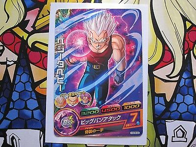 Dragon Ball Heroes Hgd6-52 Gdm6 God Mission Vegeta Baby C Common Card