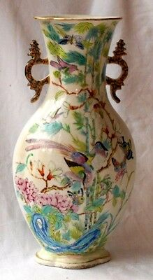 C19Th Chinese Canton Twin Handled Quatrefoil Vase With Birds And Butterflies