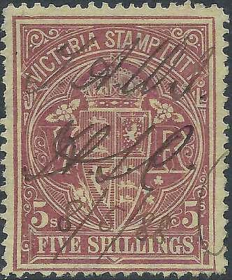 VICTORIA 1879-1900 STAMP DUTY Arms Type 5/- Purple/Yellow ACSC F21 cv$40 fc mss