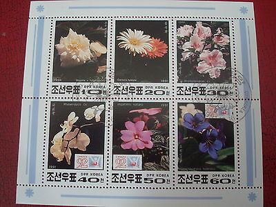 Asia - 1991 Flowers - Minisheet - Unmounted Used - Ex. Condition