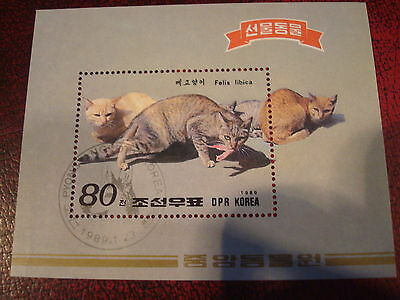 Asia - 1989 Cats - Minisheet - Unmounted Used - Ex. Condition